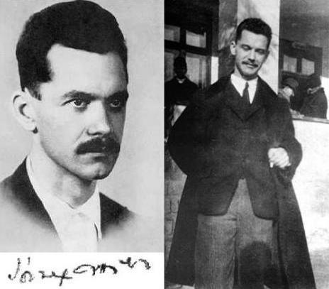 József Attila emlékműsorok